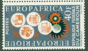 CAMEROUN 402 MNH BIN$ 2.00