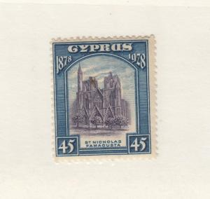 CYPRUS # 122 VF-MLH KGV ISSUE CAT VALUE $52.50