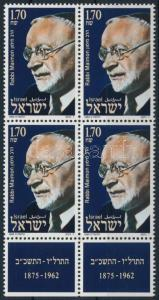 Israel Stamp Maimon rabbi block of 4 with tab MNH 1989 Mi 1120 WS221490