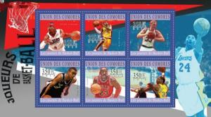 COMORES 2010 SHEET BASKETBALL PLAYERS JOUERS BASKET SPORTS JORDAN cm10211a