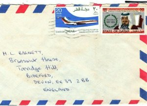 Gulf States QATAR Cover Aviation Commercial Air Mail Devon Gift Co. c1976 FC216