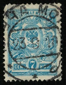 1908-1912, Coat of Arms, 7 kop, Rossia (T-6967)