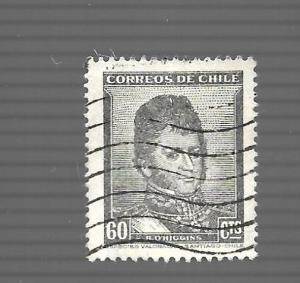 Chile 1948 - U - Scott #252