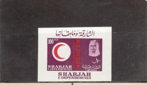 SHARJAH & DEPENDENCIES 28 SOUVENIR SHEET MNH 2019 SCOTT CATALOGUE VALUE $5.50