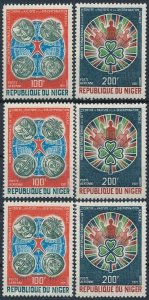 [I370]  Republic of Niger 1971 Airmail good set of stamps very fine MNH (X3)