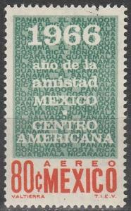 Mexico #C317 MNH F-VF (SU5266)
