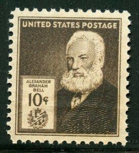 US Scott 893 Alexander Bell  Famous Americans  SUPERB GEM MNH