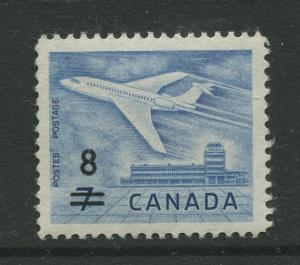 Canada  #430  MNH  1964 Surcharge 8c on a 7c Stamp