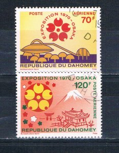 Dahomey C124-25 Used set EXPO 70 1970 (MV0248)