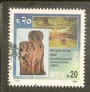Nepal   Scott 580  Birthplace of Buddha  Used