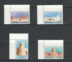 QATAR: Sc. 877-80 /**VARIOUS FORTS IN QATAR**/ Set of 4 / MNH.