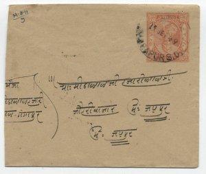 1949 Jaipur postal stationery used H&G 8 [y6272]