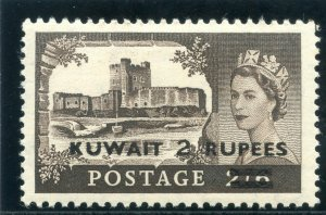 Kuwait 1957 QEII 2r on 2s 6d black-brown (Surch Type II) MLH. SG 107a.