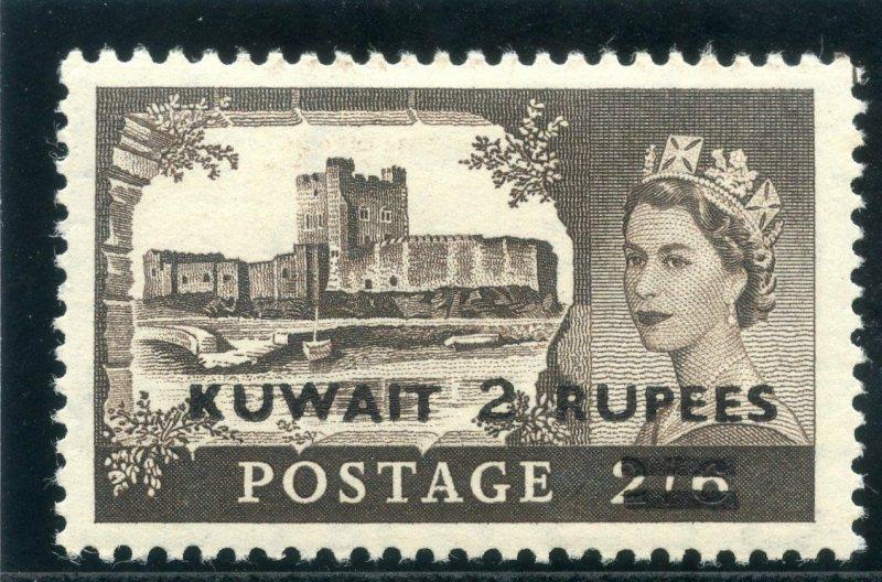 Kuwait 1957 QEII 2r on 2s 6d black-brown (Surch Type II) MLH. SG 107a.