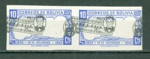 BOLIVIA SHIFTED CENTER #309 IMPERF PAIR...MNH