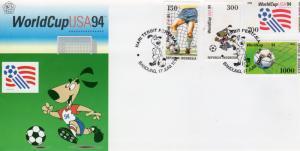 INDONESIA 1994 Sc#1577/1580 Football World Cup USA Set (4)  F.D.C.
