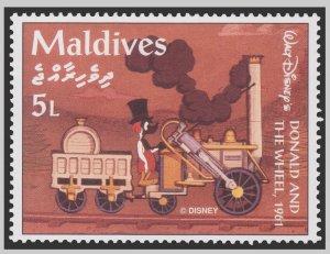 MALDIVES DISNEY STAMP. UNUSED. # 2