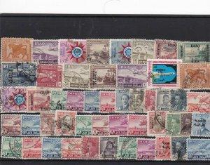 Iraq Stamps Ref 14820