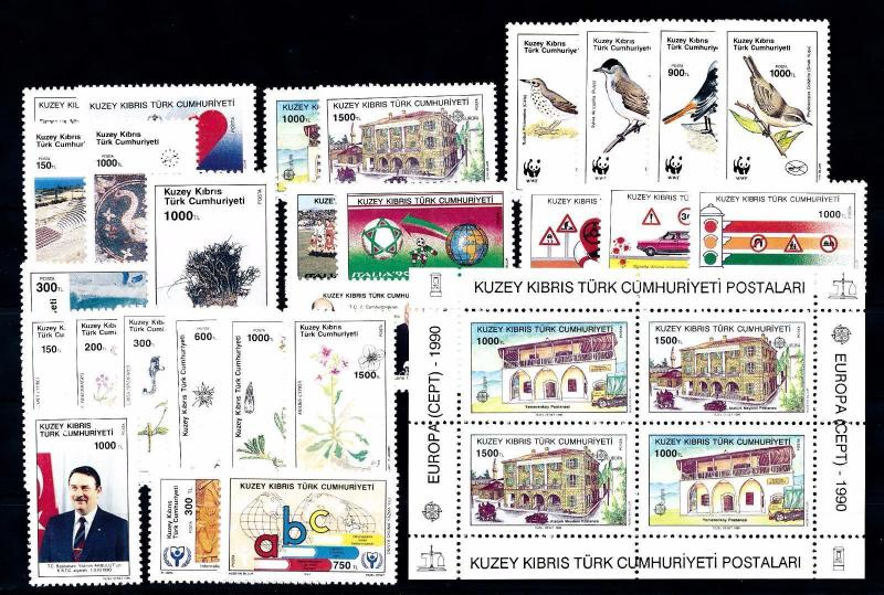 [51514] Turkish Cyprus 1990 Complete Year Set with Miniature sheet MNH