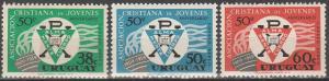 Uruguay #C200-2  MNH F-VF (V2852)
