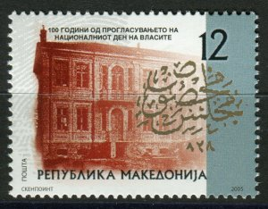 050 - MACEDONIA 2005 - Building - National Day of the Vlachs - MNH Set