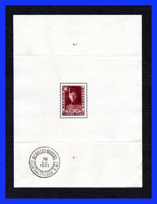 1931 - Belgica - Scott B 106 - BE- 40