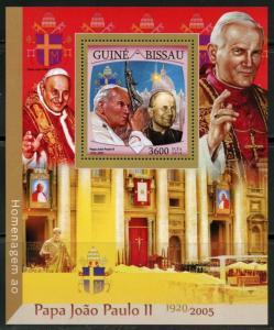 GUINEA BISSAU  2016  TRIBUTE TO POPE JOHN PAUL II  SOUVENIR SHEET  MINT NH