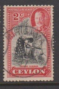 Ceylon Sc#264 Used
