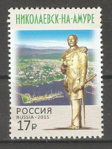 Russia 2015,Monument in City of Nikolayevsk-on-Amur, Sc # 7661,VF MNH**