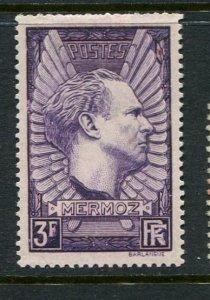 France #326 Mint