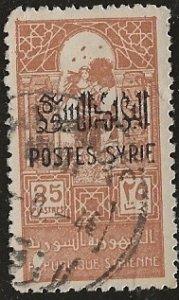 Syria    Scott # 309 - Used