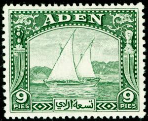ADEN SG2, 9p deep green, LH MINT.