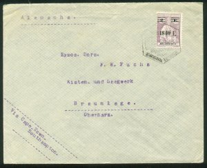 MOZAMBIQUE 250, 1.40e ON 2e ON COVER TO GERMANY F-VF (23)