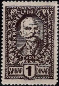 Yugoslavia Slovenia  Scott 3L47  MNH**