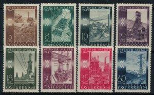 Austria #B199-206*  CV $3.20  Vienna Fair set