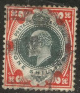 Great Britain Scott 138a KEVII 1902 dk green stamp CV $70