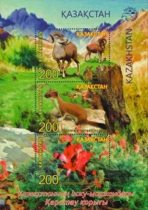 Kazakhstan 2017 MNH Stamps Souvenir Sheet Scott 832 Flower Animals National Park