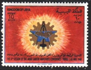 Libya. 1968. 262 from the series. Conference of Arab Ministers of Labor. MNH.