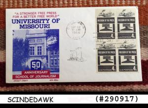 USA 1952- 50TH ANNIVERSARY SCHOOL OF JOURNALISM, FREEDOM OF PRESS BLK OF 4 - FDC