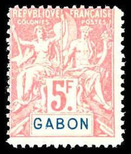 CAMEROUN 32  Mint (ID # 83797)