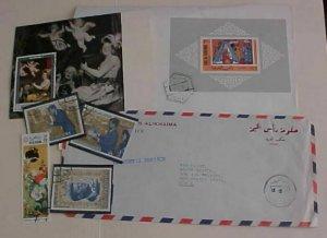 UNITED ARAB EMIRATES RAS AL KHAIMA 1966 OFFICIAL METERED TO USA & 1967 SHEETLET