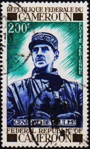 Cameroun. 1970 200f. S.G.571 Fine Used
