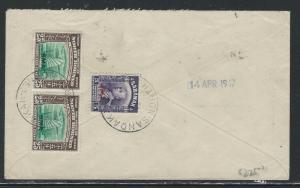 NORTH BORNEO (PP0204B) 1947 BMA MIX FRANK+SARAWAK A/M TO ENGLAND
