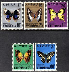 Ethiopia Scott 720-24  complete set  F to VF mint OG HHR.