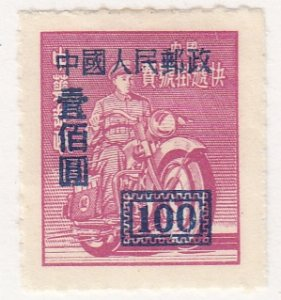 PRC, SW21A, MNG, 1950, China Empire