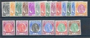 Malaya (Kelantan) 1951 SG61/81 Part set Mounted Mint