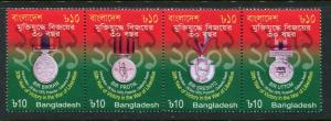 Bangladesh #644 MNH