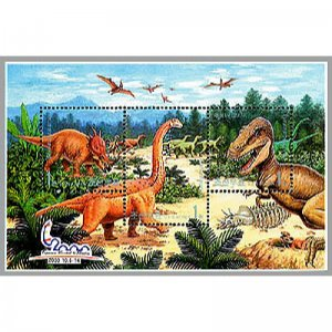 Korea 2000 World Philatelic Exhibition Spain 2000 overprint  (MNH)  - Dinosaurs