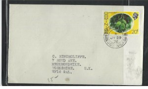 DOMINICA COVER (P1902B) 1976 QEII 20C FRUIT GRAND BAY TO ENGLAND