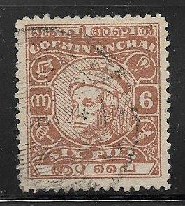 India Cochin 93, 6p Shri Kerala Varma II, used, VF